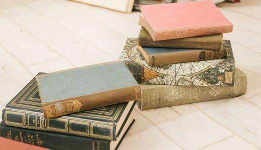 本が汚れない!?新聞紙で作るブックカバーの作り方