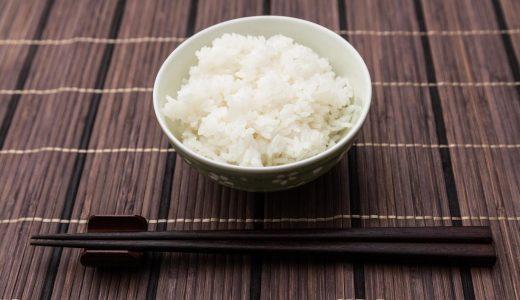 全然違う!?美味しいご飯・お米の炊き方