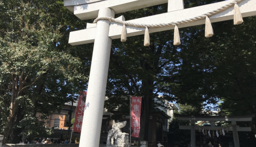 雑司が谷七福神めぐり ep5 恵比寿さんをゲットしに大鳥神社へ
