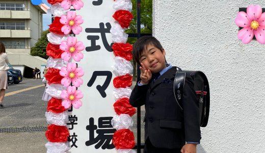 小学校の入学式